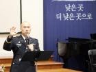 Military chaplaincy