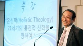 Holistic theology