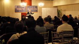 Underwood mission seminar