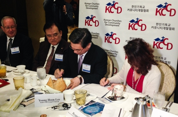 KCCD and Yoido Full Gospel Church