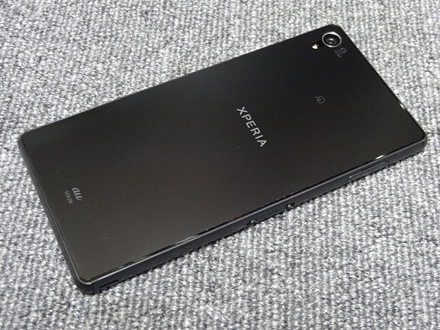 sony xperia s60 xperia s70 release date features coming out soon rh christianitydaily com Sony Manuals PDF Sony DAV HDX576WF Manual