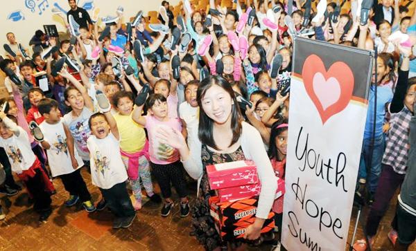 Youth Hope Summit