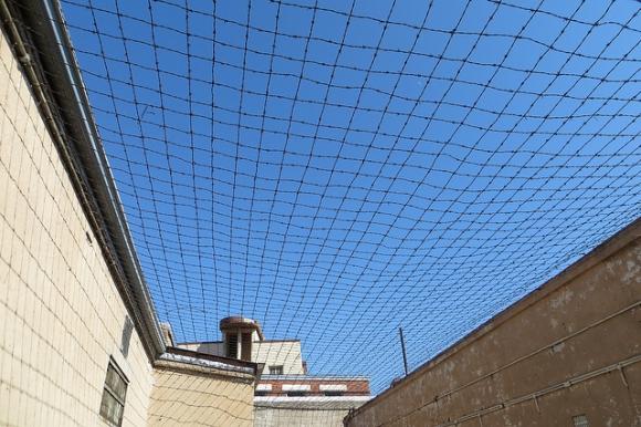 Africa prison