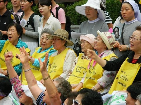 Comfort women rally