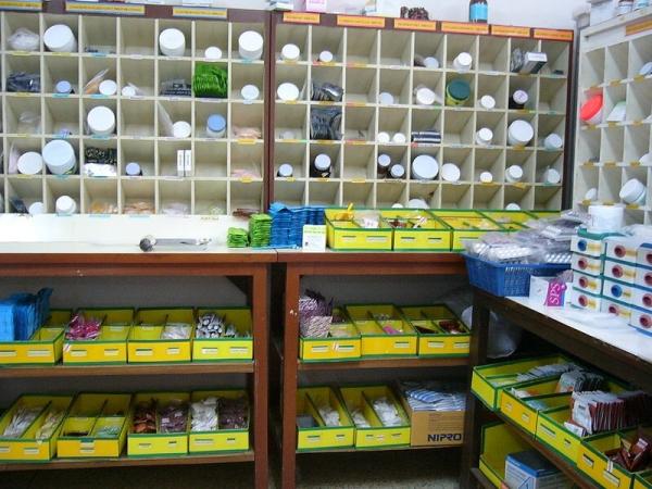 Photo of Pharmacy