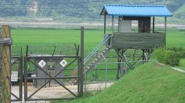 Photo of South Korean Sentry