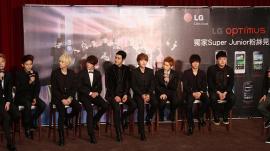 Photo of Super Junior