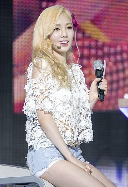 Taeyeon Kim Performs at Party Showcase
