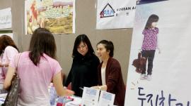 Korean American family services KFAM