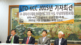 KCC Korean Church Coalition