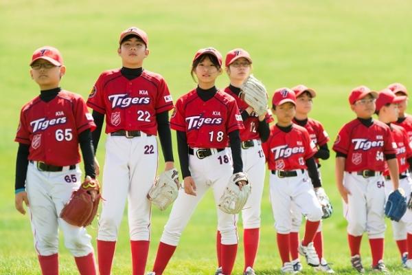Salvation army children baseball