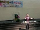 In Tae Kim