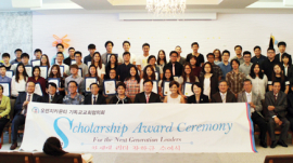 CKCOC scholarship