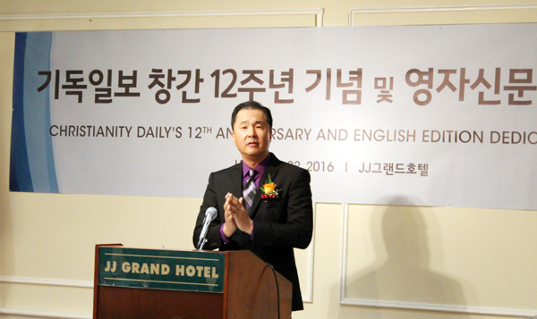 Christianity Daily 12th anniversary