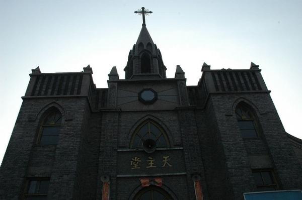 China Church