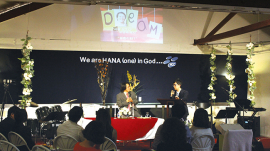 Hana Christian Center wedding