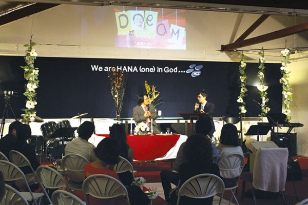 Hana Christian Center wedding