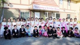 Sarang Community Church Welcome Christian Home