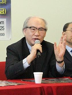 Suk-Hee Ko