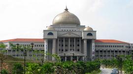 Judicial court complex