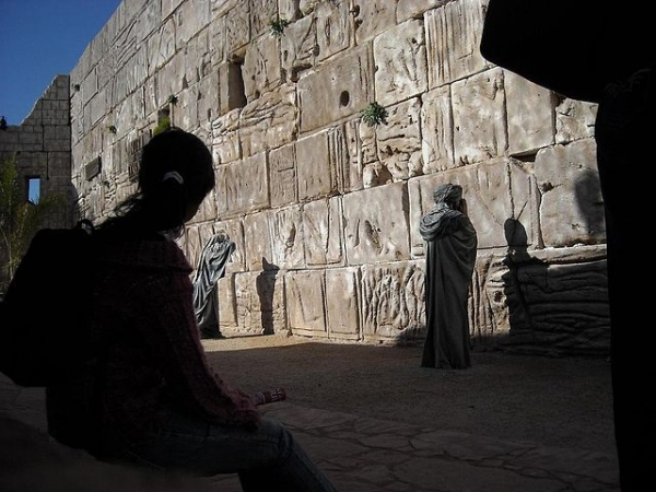 (Photo : Roberto Ettore/Wikimedia/CC) Wailing Wall, Tierra Santa.