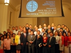SBC Korean Council