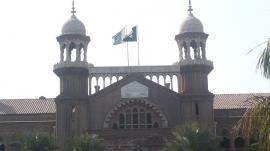 Punjab high court