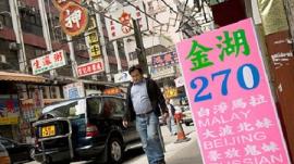 Hong Kong Human Trafficking