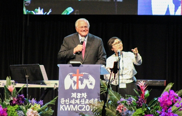 KWMC Loren Cunningham