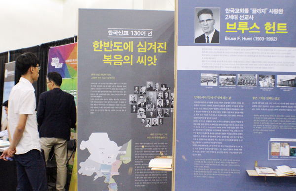 KWMC Korean World Mission Conference