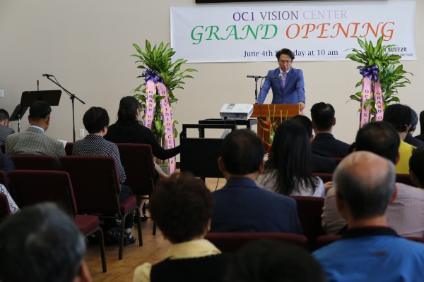 Vision Center Opening