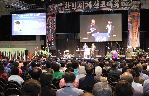 KWMC Korean World Mission Conference