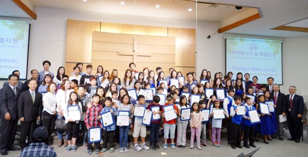 Korean Americans Explore Faith and Ethnic Identity in