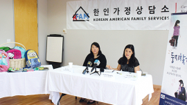 KFAM Korean American Family Services