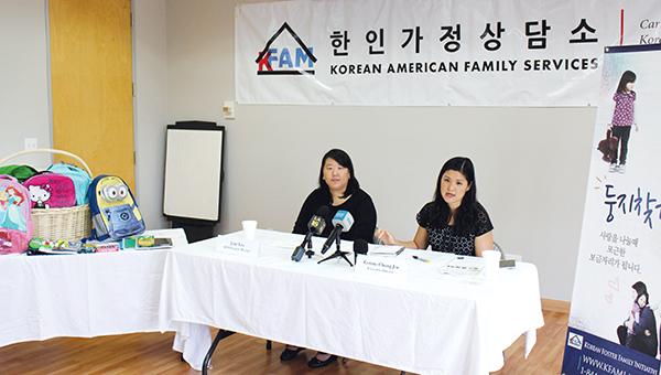 KFAM Korean American Family Services