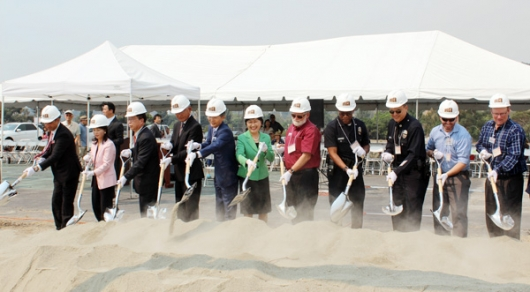 New Life Vision Church NLVC groundbreaking ceremony