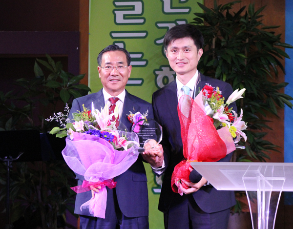 Christianity Daily Chairman of the Board Inaugration David Oh