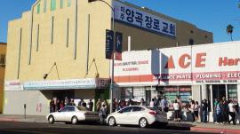 Vote Los Angeles Koreatown