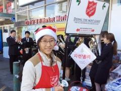 Salvation Army LA Korean Corps