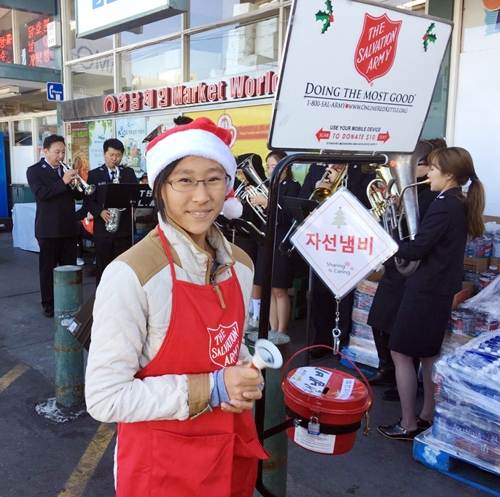 Salvation Army LA Korean Corps