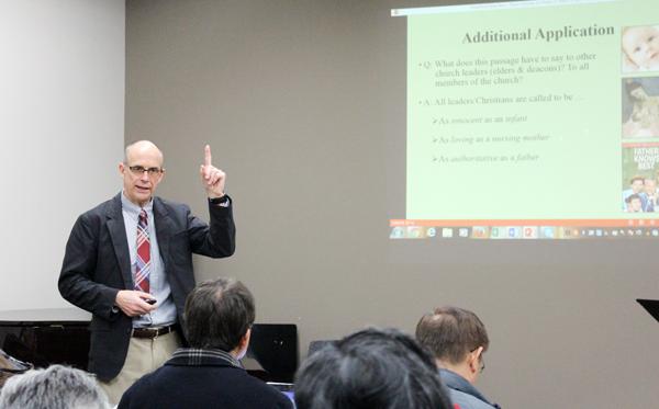 CRC Preaching seminar