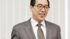 Yu Chul Chin