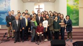David Lee Sanctification Presbyterian Church