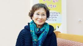 Faith Kim