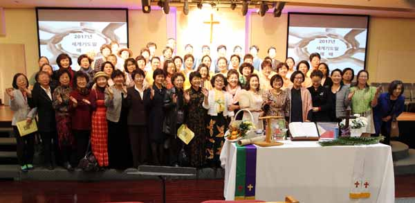 World Day of Prayer 2017