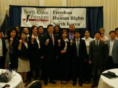 North Korea Freedom Week 2017