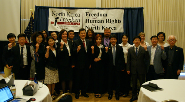 North Korea Freedom Week 2017