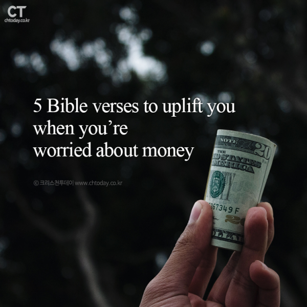 ENGLISH 5 Bible verses to uplift you when you're worried about money