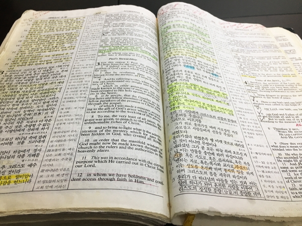 After Rev. Sam Shin converted to Christianity in a county jail, he asked his friend to send him a Bible so he could learn more. His friend skeptically asked him if he was alright, but sent the Bible a