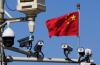 CCTV installed on the streets of China